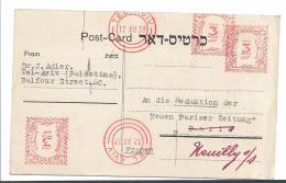 Pal003 / Palästina -  Seltene Freistempelfrankatur Nach Frankreich Ex Tel-Aviv - Palästina