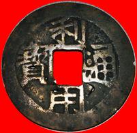 √ SAN FAN REBELLION (1673-1681): CHINA ★ LIYONG (1674-1678) 10 CASH - 1 FEN SILVER  UNCOMMON!  LOW START ★ NO RESERVE! - China