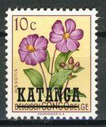 COB  23  **  (K49) - Katanga