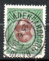 RUSSIE  Michel Feodorovitch 1913 N°88 - Used Stamps
