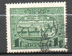 RUSSIE  Le Kremlin 1913 N°89 - 1917-1923 Republiek & Sovjetrepubliek