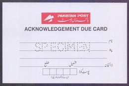 Pakistan Postal Stationery Rs.10 Acknowledgement Due POST CARD  SPECIMEN Perforated, Mint POSTCARD - Pakistan