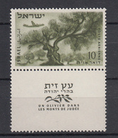 ISRAËL - Philex - 1953/54 - Nr 80 - MNH** - Poste Aérienne