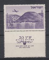 ISRAËL - Philex - 1953/54 - Nr 81 - MNH** - Poste Aérienne