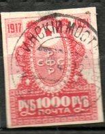 RUSSIE  Emblème 1921 N°152 - Used Stamps