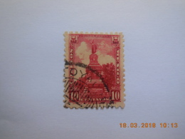 Sevios / Mexico / Stamp **, *, (*) Or Used - Mexico