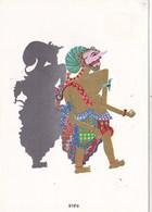 Lot De 6 Cartes Postales Marionnettes De Bali Avec Ombre Chinoise Pub Pharmacie Voyagées - Indonesia