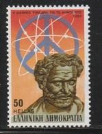 Greece 1983 Democritus Set MNH T0427 - Unused Stamps