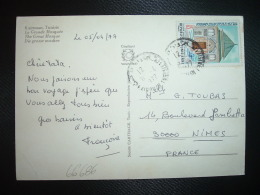 CP Pour La FRANCE TP MAUSOLEE HAMOUDA RACHA LE MOURADITE 85 OBL.6-4 977 KAIROUEN - Tunisia