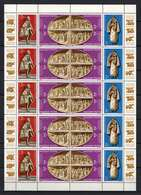 Hungary 1982. Famous Arts Of Vatican Nice COMPLETE SHEET MNH (**) Michel: 3587-3592 - Hungría