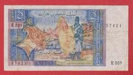 Algérie /Pick 126 /  5 Dinars 1-11-1970 / TB - Algeria