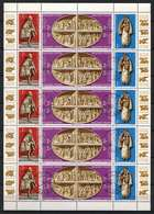 Hungary 1982. Famous Arts Of Vatican Nice COMPLETE SHEET USED, CTO Michel: 3587-3592 - Hungría