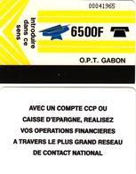 Gabon - Superb Fine Used Phonecard - Gabun