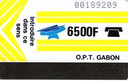 Gabon - Superb Fine Used Phonecard - Gabon
