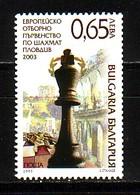 BULGARIA / BULGARIE - 2003 - European Chess Coup - Plovdiv  1v ** - Bulgarie