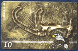 KAZAKHSTAN TYMAR PRE-PAID CARD 10 UNITS JEWELLERY ARY PERFECT USED CONDITION - Kazakhstan