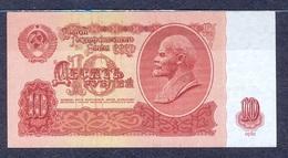 Russia - 1961 - 10 Rubel.. P233 - Russia