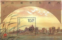 Macau 2012 China Macao Seen By Lok Cheong Architecture Buildings Art Painting Bird Stamp S/S MNN - 1999-... Chinese Admnistrative Region