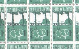 Chad MNH Sheet Of 1962 1F Elephant And Lagoon Stamps - Chad (1960-...)