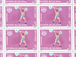 Romania 1988 Full Sheet 3 Lei Seoul Summer Olympics Weight Lifting Stamps MNH - Full Sheets & Multiples