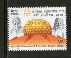 India 2018 Auroville Int'al Township Mother Pondicherry Sri Aurobindo 1v MNH - Beroemde Personen
