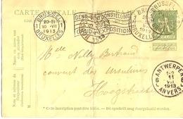 Belgique - 1913 - 5c Lion De Bout 116 Sur Carte Postale - Bruxelles à Hoogstraeten - Transit Par Anvers ? - AK [1909-34]