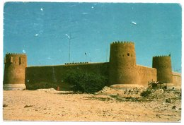 QATAR - THE FORT AT ZUBARA - Qatar