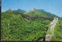 CINA - LA GRANDE MURAGLIA  - VIAGGIATA 1984 FRANCOBOLLO ASPORTATO - Cina