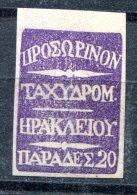 Crète       N°   1  **     Bureau Anglais D'Héraklion - Crète