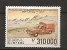 Perou Peru 1990 N° 944 ** Nöel, Cantines Scolaire, Travailleur Des Postes, Voiture, Automobile, Camionnette - Ecuador
