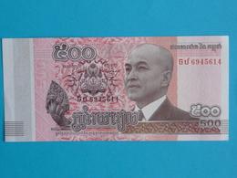CAMBODGE  500  RIELS  2014 Unc - Cambodia