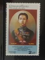 Thailand Stamp 1992 HRH Prince Chudadhuj Dharadilok - Thailand