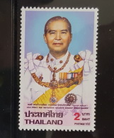 Thailand Stamp 1992 HRH Prince Wan Waithayakon , Krommun Naradhip Bongsprabandh - Thailand