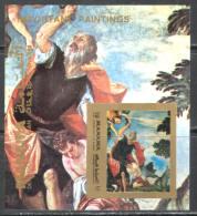 M1130 Art Painting Religie 1972 Manama S/s MNH ** Imperf Imp 8,5ME - Religión