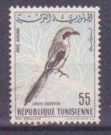 66-713 / TUNESIA - 1965  BIRD  Mi 640 O - Tunisia