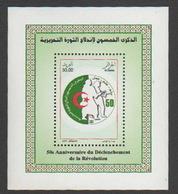 Algérie 2004 Bloc Neuf 50e Anniversaire De La Révolution YT 2013 - Algeria (1962-...)