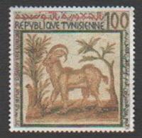 Tunisie 1992 Neuf Antiquité Mosaïque Bouc - Tunisia