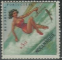 Mozambique Moçambique 1962 Sports Issue Common Design CD48 Water Skiing Canc - Ski Nautique