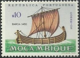 Mozambique Moçambique 1963 Development Of Sailing Ships - Caravel 1436 MNH - Transport