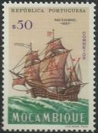 Mozambique Moçambique 1963 Development Of Sailing Ships - Sao Gabriel 1497 MNH - Transport