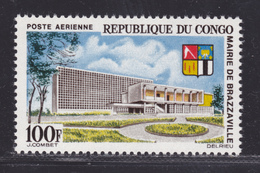 CONGO AERIENS N°   26 ** MNH Neuf Sans Charnière, TB (D5916) Mairie De Brazzaville - Congo - Brazzaville