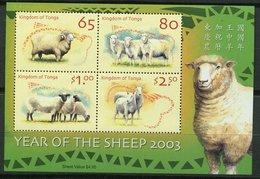 Tonga ** Bloc N° 41 - Année Du Belier - Tonga (1970-...)