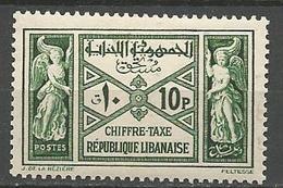 GRAND LIBAN TAXE N° 35 NEUF** LUXE SANS  CHARNIERE   / MNH - Neufs