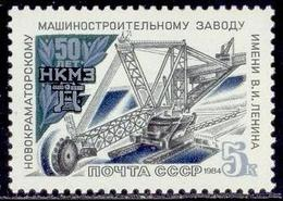 USSR 1984 SK№5589 (5557) 50 YEARS To NEW KRAMOTORSKY MACHINE-BUILDING FACTORY Of The NAME V.Lenin (coal) - Fabbriche E Imprese