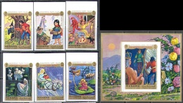 M1005 Fairy Tales Andersen 1972 Manama 6v+S/s MNH ** 18ME Imperf Imp - Writers