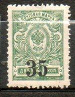 RUSSIE   Armée Du Sud  35 Sur 2k Vert  1919 N°1 - Sibérie Et Extrême Orient