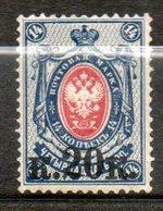 RUSSIE   Vladivostok 20k Sur 14k Bleu Rose  1920 N°18 - Sibérie Et Extrême Orient