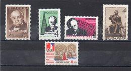 URSS 1963 ** - 1923-1991 URSS