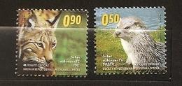 Bosnie Herzégovine Serbie 2012 - 2 Valeurs ** Animaux, Faune, Chat, Lynx, Felin, Loutre, Fourrure, Rivière, Prédateur - Bosnia And Herzegovina