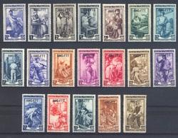 1950-54 ITALIA AL LAVORO** GOMMA INTEGRA OCCASIONE - MNH SET COMPLETE TONED GUM BARGAIN - Nuovi